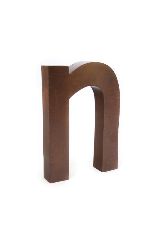 rustic metal letter - N